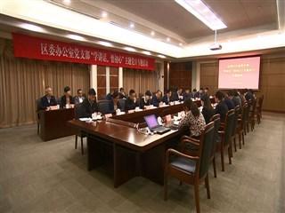 沈国芳以普通党员身份参加党支部主题党日活动