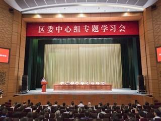 高标准开展解放思想大讨论:探索高质量发展吴江路径