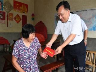 沈国芳:把党的关爱和温暖送给困难群体