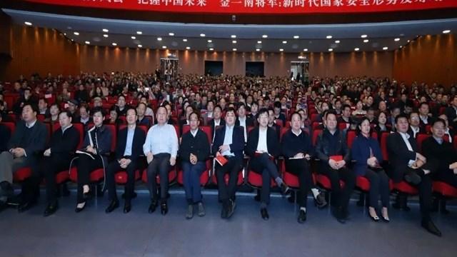 王庆华强调:进一步深化对总体国家安全观的认识