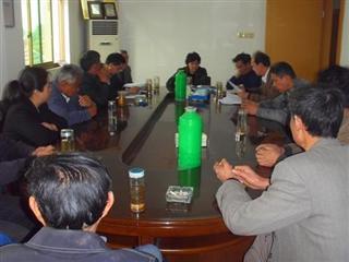 练聚村党支部召开基层党组织分类定级工作会议