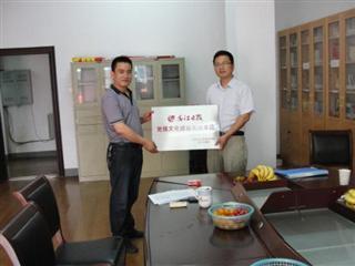 """长安村被授予""""吴江日报党报文化建设先进单位"""""""