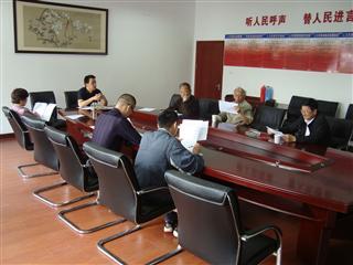 横扇社区召开民主生活会