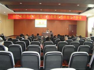 横扇社区邀请市委党校老师为党员们授课