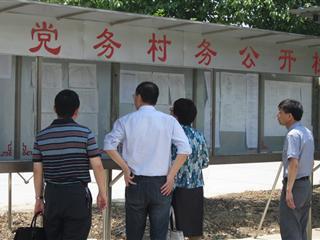 吴江区村民自治暨村务公开民主管理工作领导小组来大德村检查