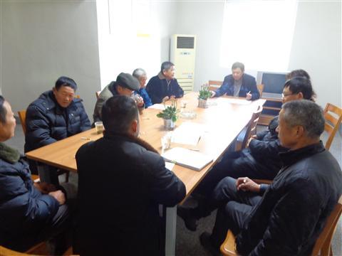 开阳村两委组织召开2014年工作会议