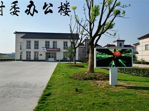 双湾村委办公楼