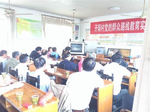 开阳村开展群众路线主题教育活动