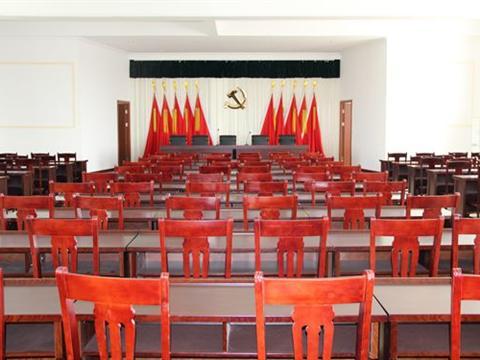 党员会议室