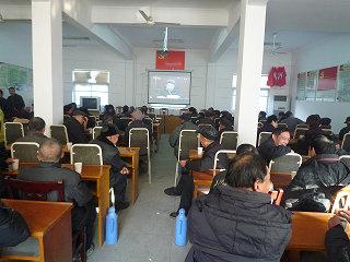 富乡村党委集中收看党员干部冬训动员大会