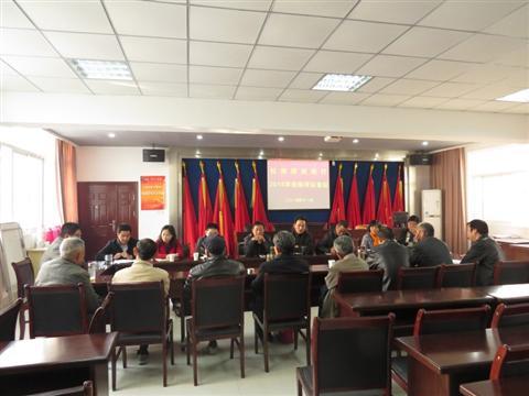 南厍村召开2015年低保及低保边缘评议会议