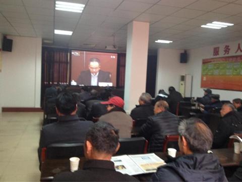 姚家港村集中收看全区基层党员冬训动员大会