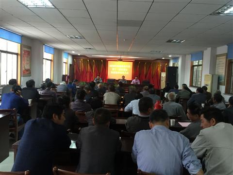松陵镇圣牛村召开村委会换届选举动员大会