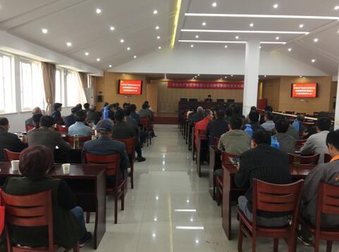 联团村召开第十一届村委会换届选举动员大会