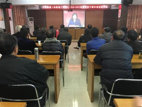 沧洲村集中收看冬训直播