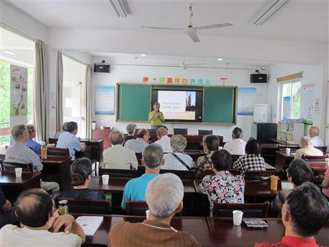 二村社区开展长征系列讲座