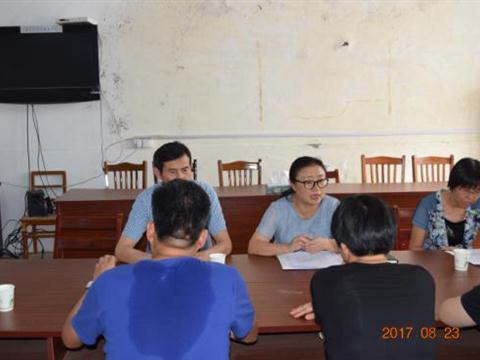 高新村举行新园社区与高新村集中办公通报会