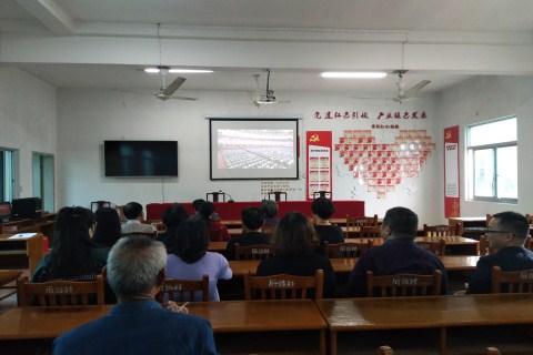后练村组织党员观看十九大开幕式