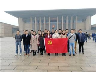 太湖新城大学生村官参观南湖革命纪念馆