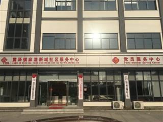 震泽镇麻漾新城社区
