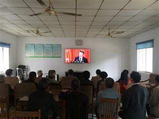 九里桥村组织村民收看党的十九大开幕式