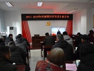 高新村党支部组织党员集中收看冬训第二课