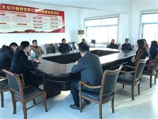 大船港村召开灵活就业人员职业伤害保险参保会议