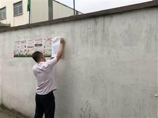 """朱家浜村全面开展""""331""""百日专项行动"""