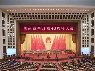 吴江开发区积极组织收看庆祝改革开放40周年大会直播