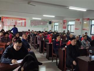 夏家斗村举行村民代表会议