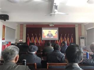 新幸村组织党员观看习近平总书记在改革开放40周年的重要讲话