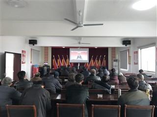 新幸村组织收看2018—2019年度吴江区基层党员干部冬训动员会