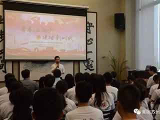青春心向党 建功新时代!五四运动100周年,太湖新城青年这样来纪念!
