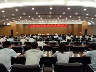 党旗飘飘 标杆领航 ——吴江开发区隆重举行庆祝建党98周年表彰总结大会