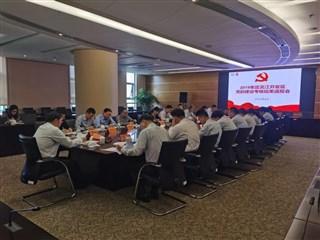 抓党建、增活力、促发展!吴江开发区召开专题会议研究部署党建工作