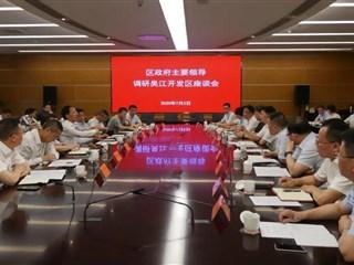 王国荣在调研吴江开发区时强调,锚定目标明路径,解放思想再攀高!